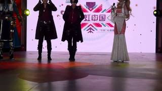 Shingeki no Kyojin [進擊の巨人]Cosplay Dancing to Troublemaker [Now]