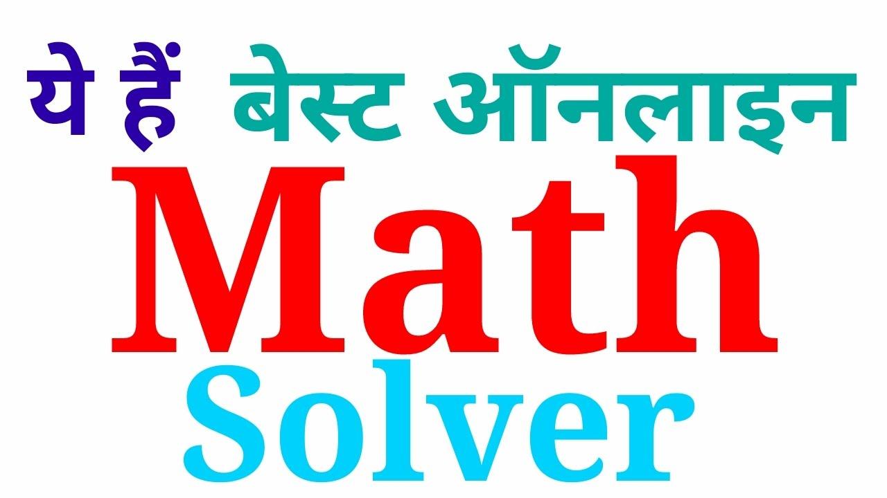 best online math solver  best online math solver 23512375 236123762306 23482375236023812335 232123442354236623112344 235023762341 236023772354238123572352