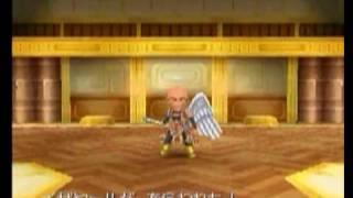 ドラゴンクエスト9 天使イザヤールの裏切り