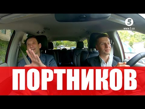 Віталій Портников зробив