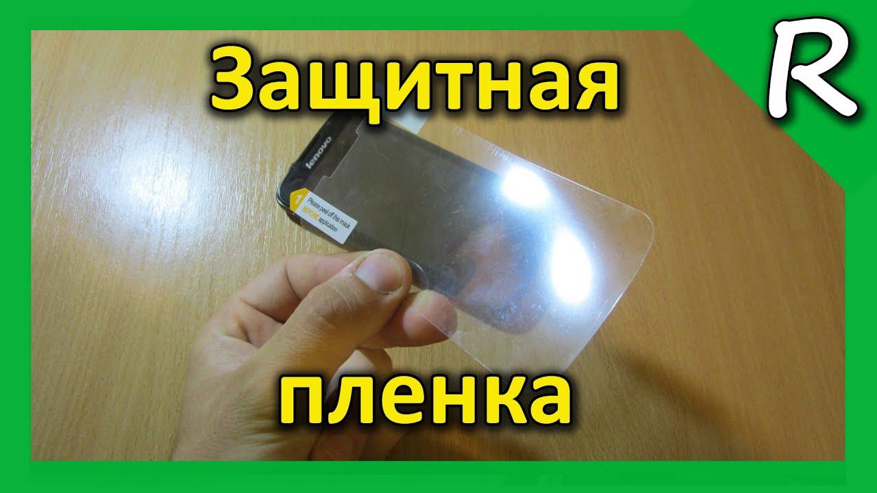 НЕРАБОЧИЙ Wi-Fi НА Lenovo A800 - YouTube