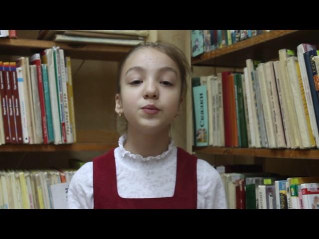 Изображение предпросмотра прочтения – СофьяЗубкова читает произведение «Поёт зима— аукает…» С.А.Есенина