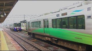 あいの風とやま鉄道 泊駅 Ainokaze Toyama Railway Tomari Station (2018.4)