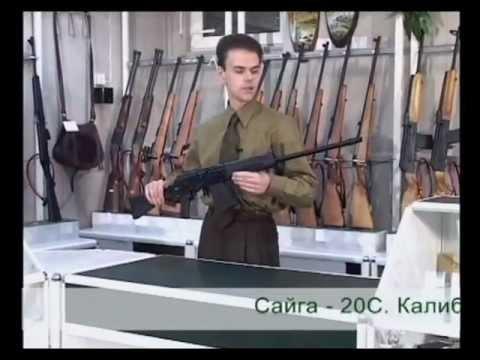 Русское оружие Выбор Оружия. Часть 1. Russian Hunting Weapons. The Choice.