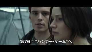 2015年11月20日(金)全世界同時公開 www.hungergames.jp 全世界興収23...