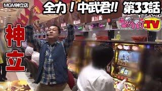 続きはジャンバリ.TVで配信中!! http://www.janbari.tv/pg/16060145.htm...