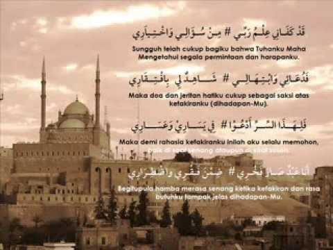 Qad Kafani Ilmu Rabbi - Abdullah Bin Alwi Al-Haddad [ Vocals Only ] + Terjemahan