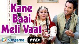 Kane Baai Meli Vaat | Ashapura Mata Special Song | Latest Mataji Bhajan
