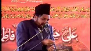 Allama Ali Nasir Al Hussaini 9 Safar Qazi Chak 2012, Gujrat Pakistan
