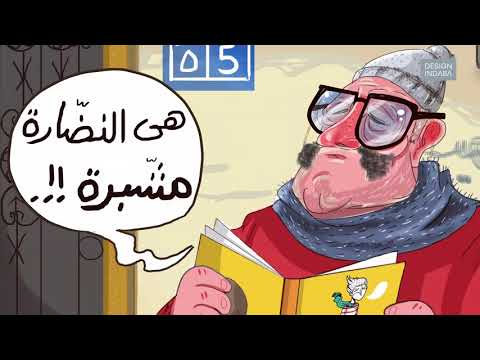 The comic book artists of Cairo