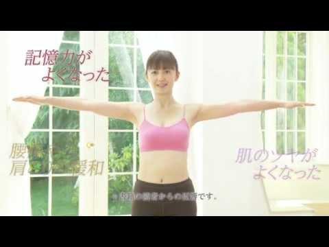 DVD「5つのチベット体操 若さの泉」予告編