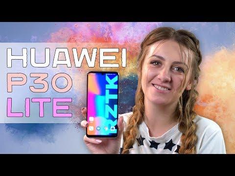 Обзор Huawei P30 Lite — флагман на минималках