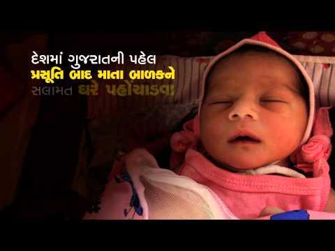 Medical assistance for the poor - Gatisheel Gujarat