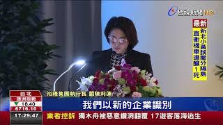 中華車衝刺綠能嚴陳莉蓮:將推電動機車