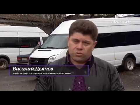 Специальный репортаж: куда ушли нелегальные маршрутки