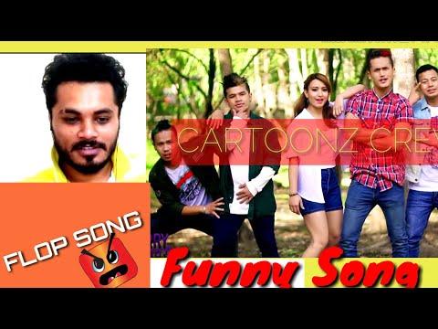Reaction on Flop Song By Cartoonz Crew | Ashusen Lama, Ft. Bhimphedi Guys