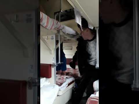 Задержание в поезде на станции Вихоревка