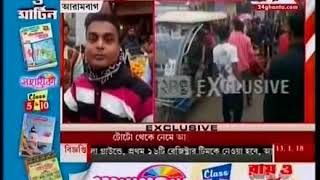 TMC leader's son beaten with shoes for blocking hospital road by patient patry