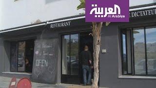 اسم مطعم الديكتاتور التونسي يجلب المشاكل لصاحبه
