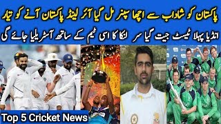 M mohsin Great bowling in National T20 cup , Ireland Team want to visit Pakistan , India win test