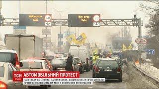 З шинами та перекритими дорогами: власники авто з іноземною реєстрацією влаштували протест у столиці