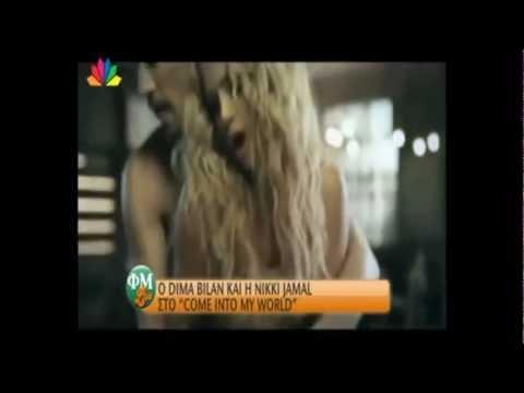 Greek TV about DIMA BILAN's new video clip!!! [Star channel, 05-03-2013]