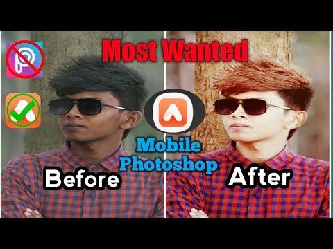 Airbrush Dope Photo Editing | Best Professional Photo Editing App Like Photoshop.