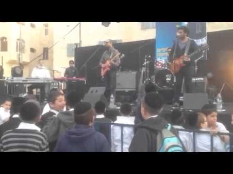 Old City Jerusalem Music Fest - Hurva Stage 2014