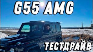 Test drive mercedes-benz W463 G55 amg 2006 год