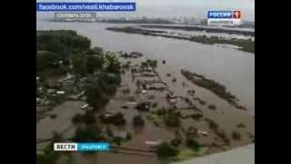 Вести-Хабаровск. Изменение русла Амура