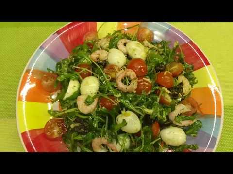 Как приготовить салат с креветками / How To Cook Shrimp Salad