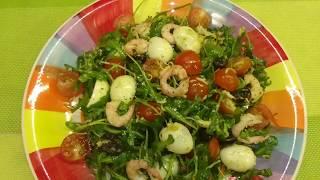 Салат с креветками и рукколой/ How to cook shrimp salad