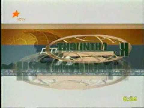 Производство электросварных труб диаметром 16,0 - 63,5 ммиз YouTube · Длительность: 1 мин47 с