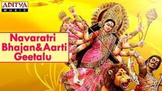 Navaratri Bhajan And Aarti Geetalu (Telugu) || Vishnu Priya ||