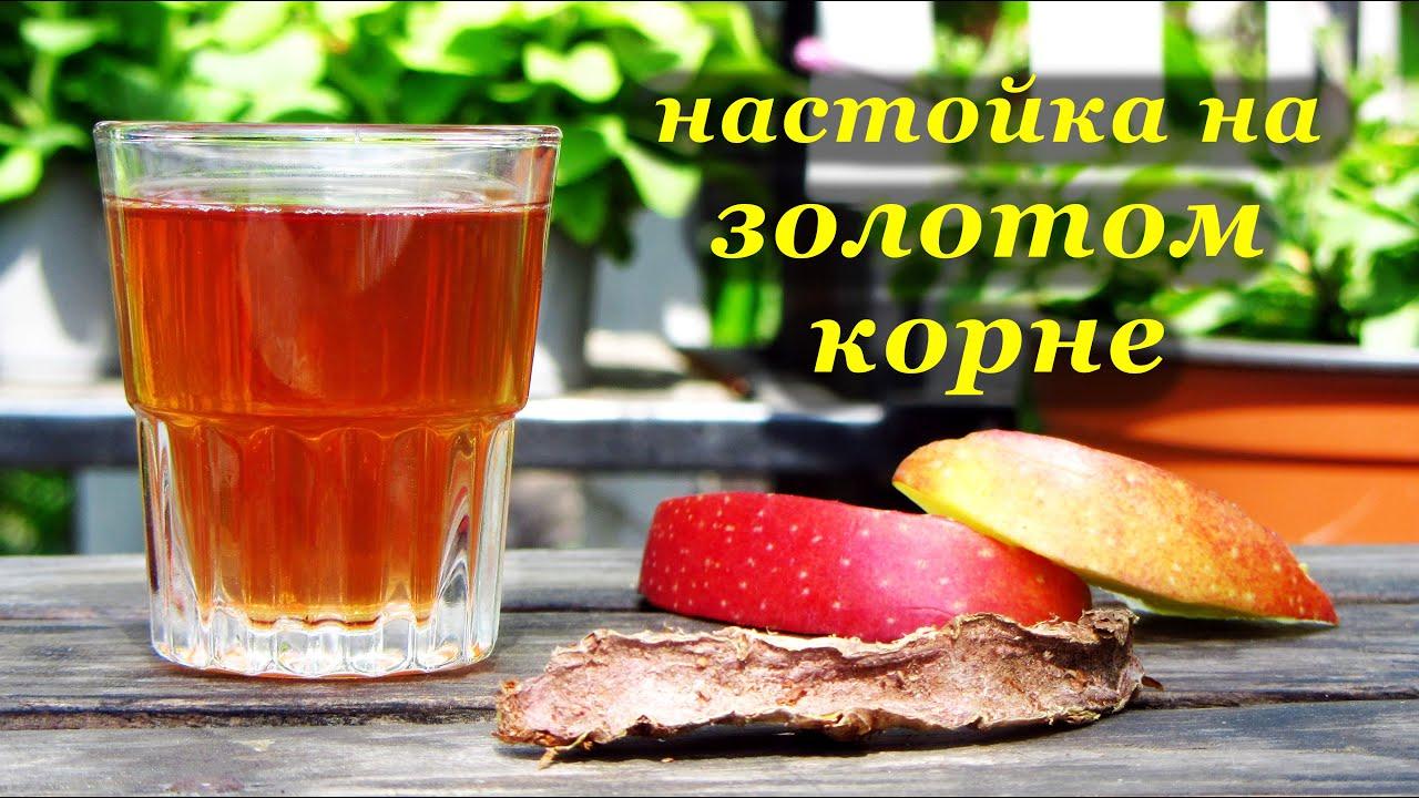 Иван чай влияет на потенцию Растительного
