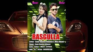 New Haryanvi D.j Song 2018 II Rasgulla II Sonu Sharma Brijwasi & Miss Manvi II D.J M.Star