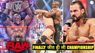 'Jeet Gya Apna Lashley🏆' Bobby Lashley WINS WWE Championship Vs Miz, WWE Raw Highlights 1 March 2021