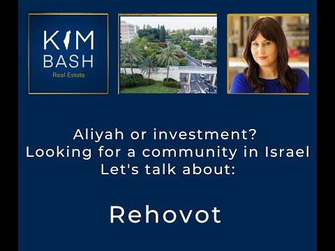 Kim Bash Real Estate Lets Talk About Rehovot
