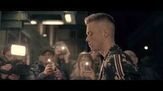 Vanski - Nepoznat (Official Teaser)