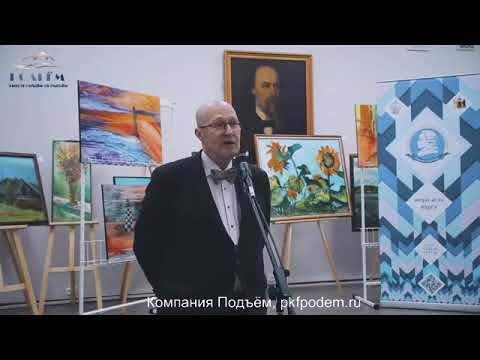Валерий Соловей. Прогноз на 2019 год. Когда уйдет Путин?