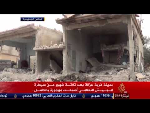 مدينة خربة غزالة السورية حالة نادرة