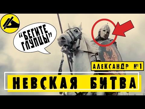 чингисхан на русском клип