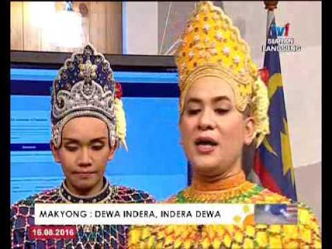 SPM - MAK YONG: DEWA INDERA, INDERA DEWA [16 OGOS 2016]