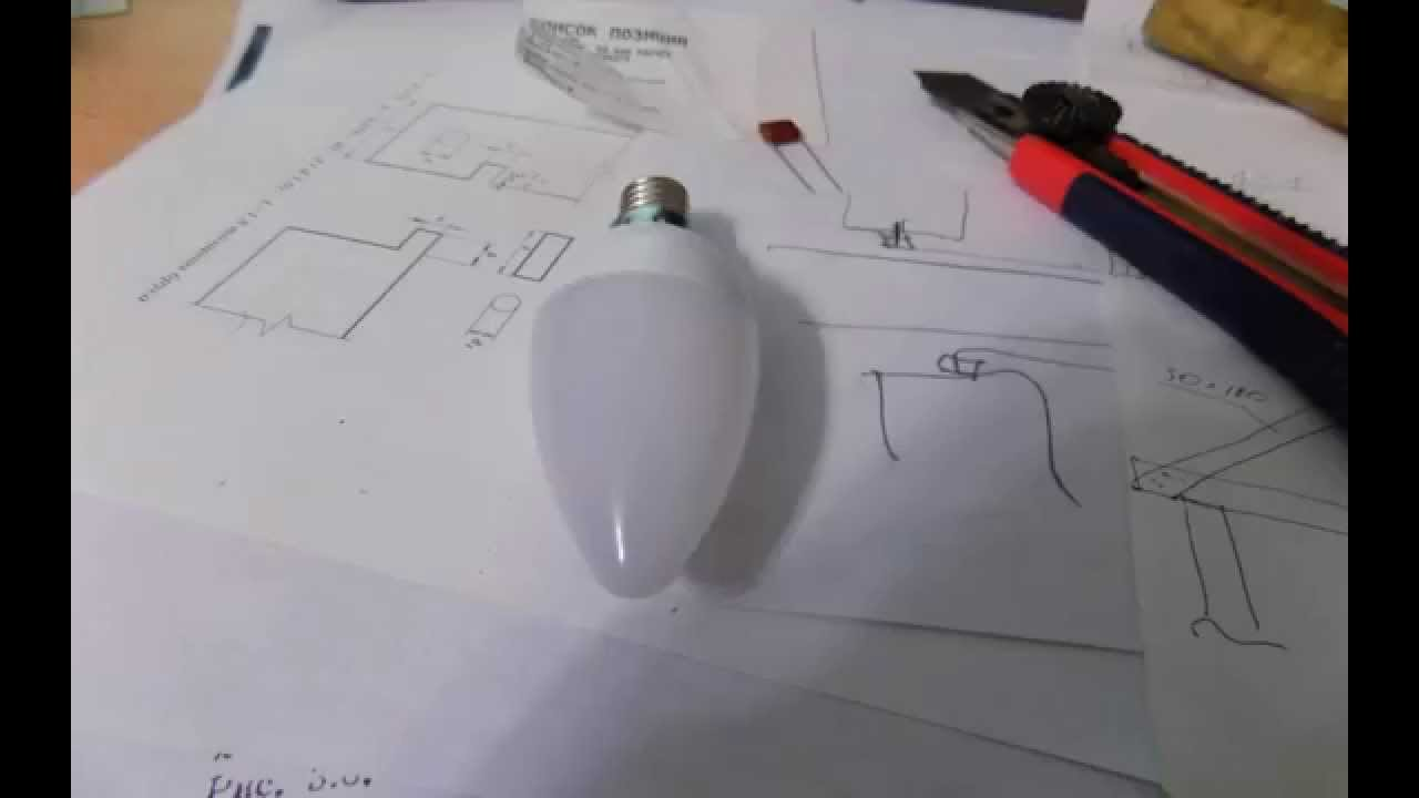 Светодиодные лампы светятся при выключении. Что делать!