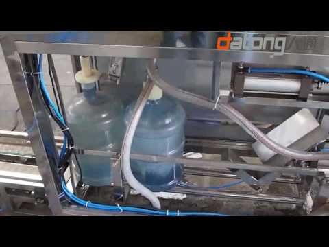 100BPH 5 gallon water filling production line from DATONG
