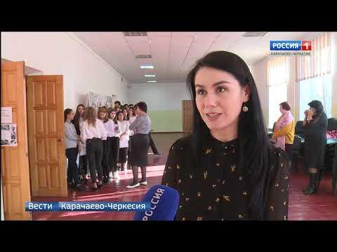 Вести Карачаево-Черкесия 17.12.2019