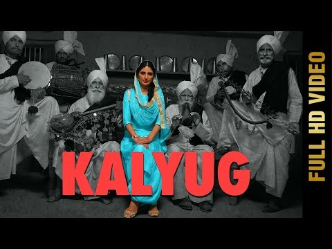 KALYUG (Full Video) | JASWINDER BRAR | Latest Punjabi Songs 2018 | AMAR AUDIO