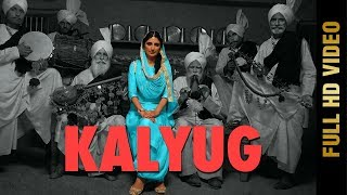 KALYUG (Full ) | JASWINDER BRAR | Latest Punjabi Songs 2018 | MAD 4 MUSIC