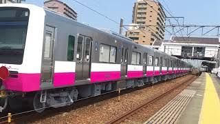 8862レ 新京成N800形甲種輸送 豊田町通過