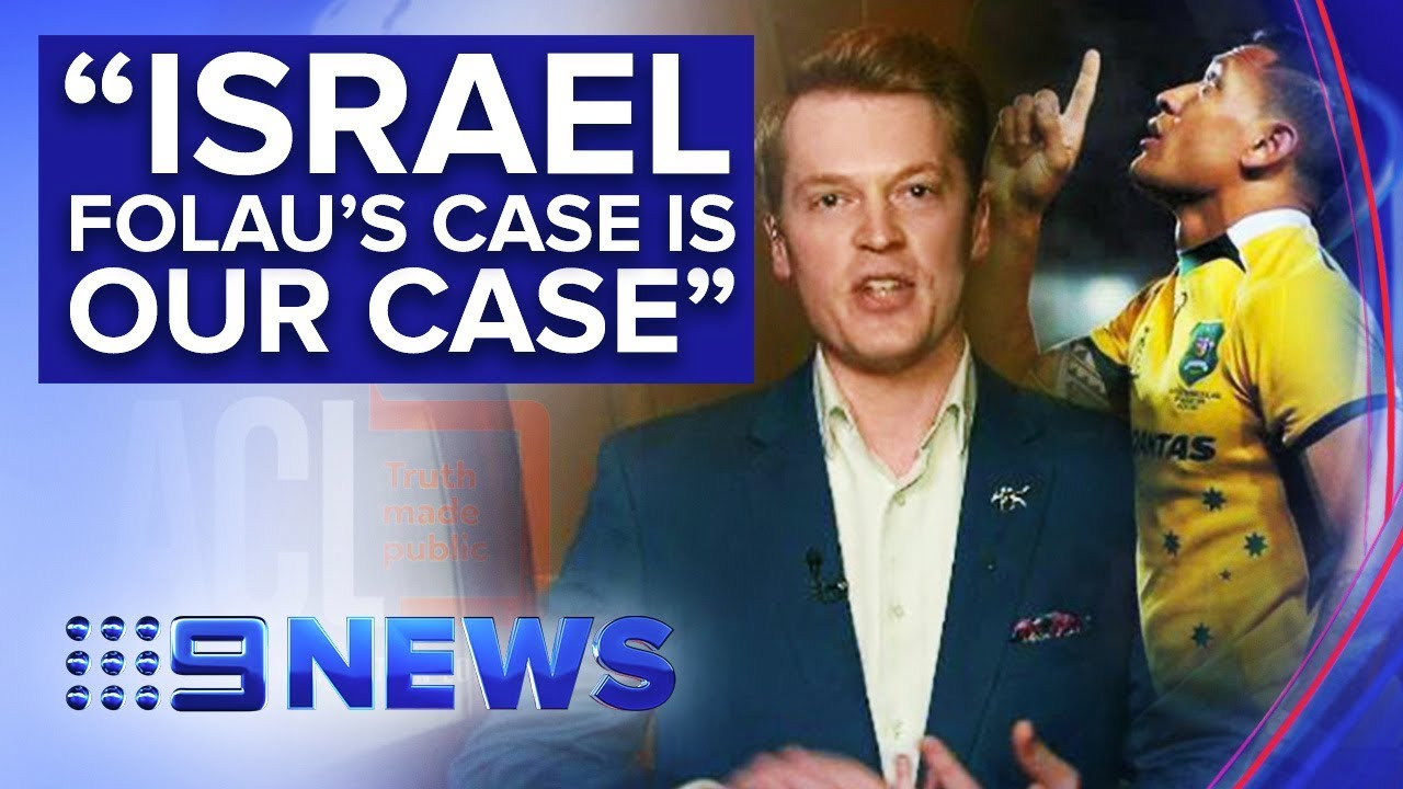 Supporters of Israel Folau defend his legal fee fundraising | Nine News Australia